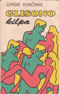 glisono kilpa